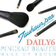 KUMANOFUDE熊野筆化粧筆セット
