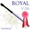 TAUHAUS ROYALチップ[ネーム入れOK][ネコポスOK]タウハウス 化粧筆 メイクブラシ 名入れ アイシャドウブラシ チップ アイカラー【RCP】05P03Dec16