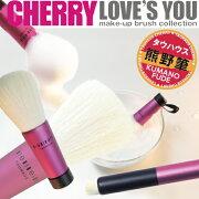 CHERRY洗顔小鼻ブラシセット