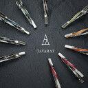 [タバラット]ネクタイピン メンズ 日本製 真鍮製 ツイスト 本革 ユニーク おしゃれ 人気 ブランド シンプル 革 タイピン タイバー ワニロ式 Tps-078 ギフトラッピング無料・・・