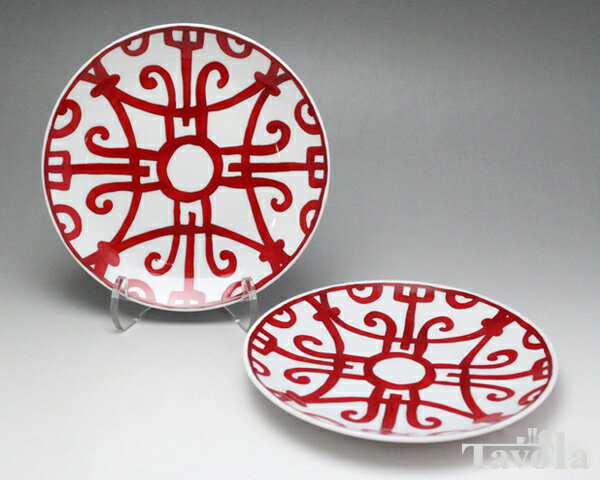 HERMES dishes (HERMES) 11312 BB No.4