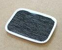 マリメッコ ラシィマット プレート15×12cm ホワイト/ブラック marimekko RASYMATTO 【トレイ 長方形 レクタングラー】