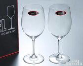 リーデル VINUM(ヴィノム) 6416/0 ボルドー ペア 【YDKG-s】【RCP】【HLS_DU】【グラス ワイングラス セット 赤ワイン】【あす楽対応】