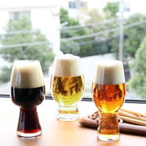 シュピゲラウ クラフトビールグラス テイスティングキット 3点セット SPIEGELAU CRAFT BEER GLAS...