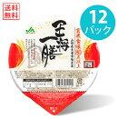 【送料無料】パックご飯(200g×12パック)王将一膳山形県天童市産