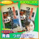 減農薬米 無洗米 29年産 つがるロマン10kg (5kg×2)送料無料 【smtb-k】【w2】 【RCP】【HLS_DU】