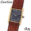 極美品【コンプリート済み】カルティエ マストタンク LM 手巻き式 黒文字盤【アンティーク】ベルト交換可能 時計 腕時計 メンズ レディース