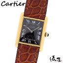 【コンプリート済み】カルティエ マストタンク LM 手巻き式 黒文字盤【アンティーク】ベルト交換可能 時計 腕時計 メンズ レディース 極美品