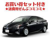 新車値引き新古車