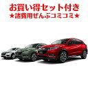 新車 ホンダ ヴェゼル 1500cc 2WD CVT G H...