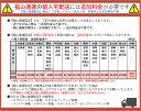 SG517VA000【STI-スバル】【福山通運配送】フロントアンダースポイラーSPORTS PARTS for WRX S4/WRX STI(VA:A〜Cタイプ)【代引不可】 3