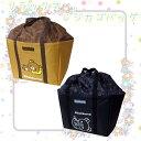【★リラックマ − Rilakkuma −】レジカゴバッグ2016版♪レジカゴにいれて使うエコバッグ♪一緒にお買い物しよう★【コンビニ受取対応…