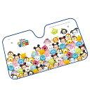 【ディズニー/ミッキー】☆クリップぱっシェード☆ミッキーマウスBD-115【Disneyzone】