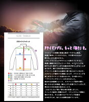 【STI正規パーツ】【送料無料】STIライトジャケット【smtb-F】