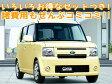 新車 ダイハツ ムーヴコンテ 660cc 2WD CVT L ★CD・USBプレーヤー/フロアマット★ 5年間の延長保証付き 特別色は別途費用