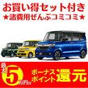 新車 ホンダ N-BOXカスタム 660cc 2WD CVT...