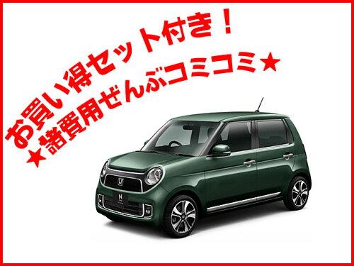 新車 ホンダ N-ONE 660cc 2WD CVT Premium Tourer プレミアム ツアラー ターボ ★DVD・CD・USBプレ...