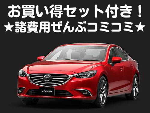 新車 マツダ アテンザ セダン 2200cc 4WD 6EC-AT XD L-Package ★ボディコーティング/ETC/フロアマ...