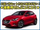 【特選車】新車 マツダ MAZDA2 1500cc 4WD ...
