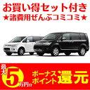 新車 三菱(ミツビシ) デリカD:5 2200cc 4WD ...