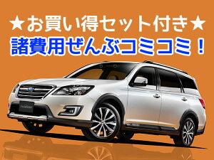 【諸費用コミコミ】お買い得セット付きの新車です!!新車 スバル エクシーガ CROSSOVER7 2500c...