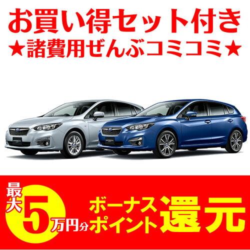 新車 スバル インプレッサスポーツ 2000cc 4WD CVT 2.0i-L EyeSight ★地デジナビ/バックカメラ/E...