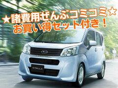 【諸費用コミコミ】お買い得セット付きの新車です!!>>新車<< スバル ステラ 660cc 4WD C...