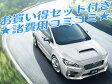 【初売り3万円OFFクーポン!!】 新車 スバル WRX S4 2000cc 4WD CVT 2.0GT-S EyeSight トランクリップスポイラー (型式記号:VAGA4S8/OPコード:DDC) ★DVD・CD・USBプレーヤー/バックカメラ/フロアマット★ 5年間の延長保証付き 特別色は別途費用