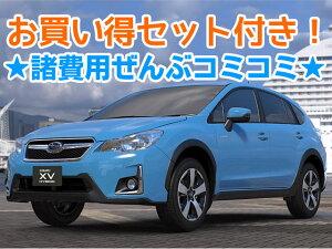 【諸費用コミコミ】お買い得セット付きの新車です!!新車 スバル XV 2000cc 4WD CVT 2.0i HYBR...