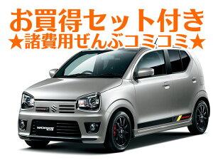 新車 スズキ アルト ワークス 660cc 2WD 5AGS WORKS ★ワンセグナビ/ET…