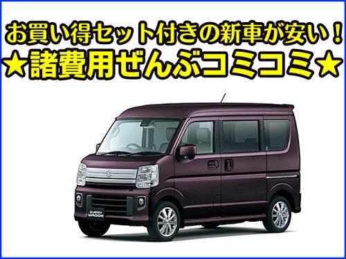 新車 スズキ SX4 S-CROSS 1600cc 2WD CVT ★ワンセグナビ/バックカメラ/ETC/フロアマット★ ...