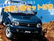 新車 スズキ ラパン 660cc 2WD 5AGS G ★DVD・CD・USBプレーヤー/バックカメラ/フロアマット★ 5年間の延長保証付き 特別色は別途費用