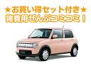 新車 スズキ ラパン 660cc 2WD 5AGS G ★D...