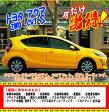 新車【激得!メガバリューカー】 トヨタ アクア 2WD CVT 1500cc S 特別色は別途費用 新車