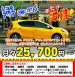 新車 【激得!9型大画面ナビセット付き】トヨタ アクア 2WD 1500cc CVT S 特別色は別途費用 新車