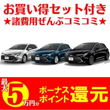 新車 トヨタ カローラスポーツ 1200cc 2WD CVT G