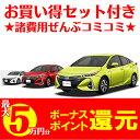 新車 トヨタ プリウス PHV 1800cc 2WD CVT...