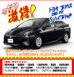 新車 【激得!メガバリューカー】トヨタ プリウス 2WD CVT S 特別色は別途費用 新車