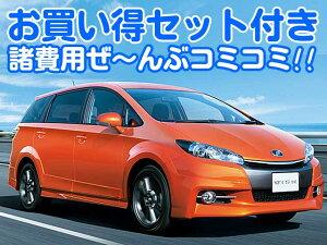 【諸費用コミコミ】お買い得セット付きの新車です!!>>新車<< トヨタ ウィッシュ 2000cc ...