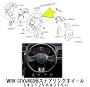 【STI-スバル】34312VA021VH WRX STI (VAB)ステアリングホイール/ハンドル【スバル純正】【SaM】