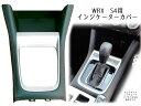 【STI-スバル】【スバル純正】92121VA332インジケーターカバ...