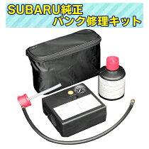 【STI正規パーツ取扱】STIダイヤルロック