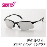 【STI正規パーツ取扱】STIドライビングサングラス2012年、新モデル!!【マラソン201207_家電】