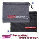 【STI-スバル】STIリバーシブルネックウォーマーReversible Neck WarmerSTSG12100520