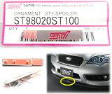 【STI-スバル】ST98020ST100 スポイラー用 オーナメント【SaM】ORNAMENT STI (SPOILER)【ゆうパケット(メール便)OK】【コンビニ受取対応商品】