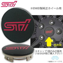 【STI-スバル】STIメッシュジェットキャップ【取寄せ】