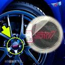 【STI-スバル】ST28821ST010 WRX STI(GV/GR)BBSホイール18...