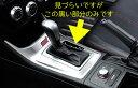 【STI-スバル】35180FG000SPORTS PARTS for WRX STIWRX STI A...