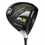 テーラーメイドゴルフ(TaylorMade Golf) M2 ドライバー 2019/Fujikura Pro XLR8 56