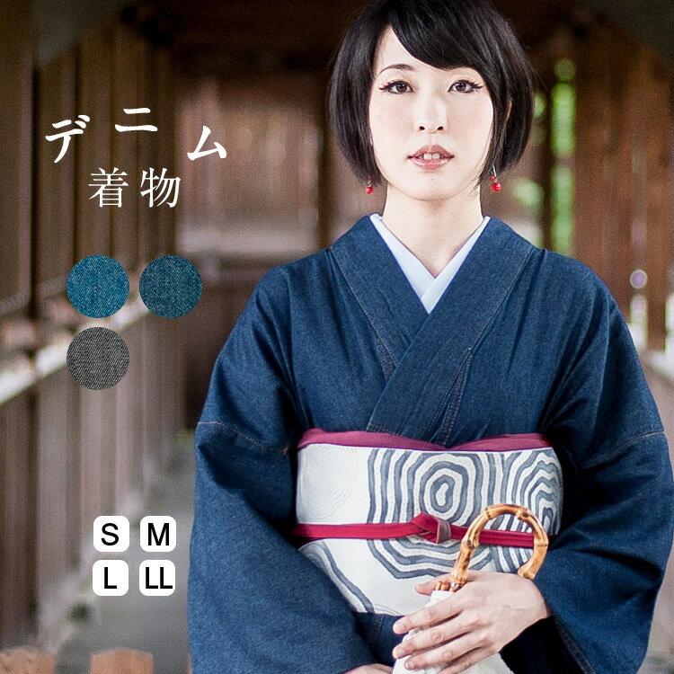 和服, 着物  S M L LL kimono